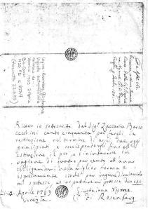 Giustiniana postcard