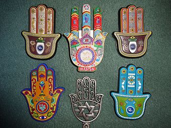 340px-collection_of_khamsa